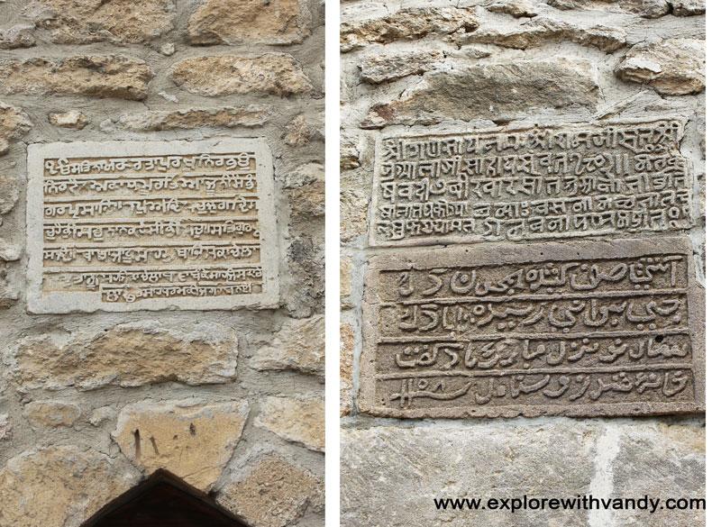 Inscriptions in Sanskrit, Farsi and Gurumukhi at Baku fire Temple