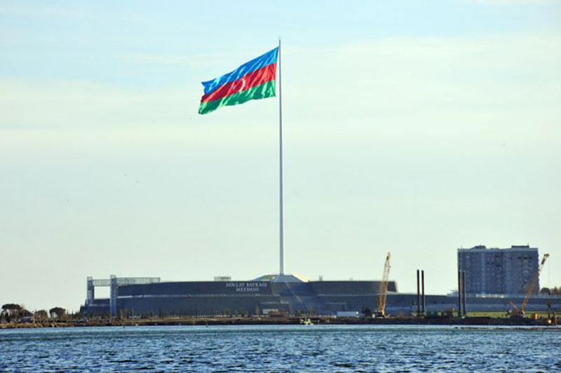 National Flag Square
