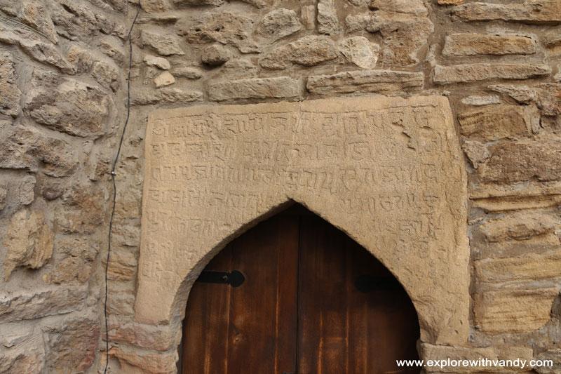 Sanskrit inscription at Baku fire Temple